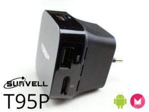 Sunvell T95P – La Box TV pas plus grande qu'un chargeur électrique à moins de 50€ en vidéo