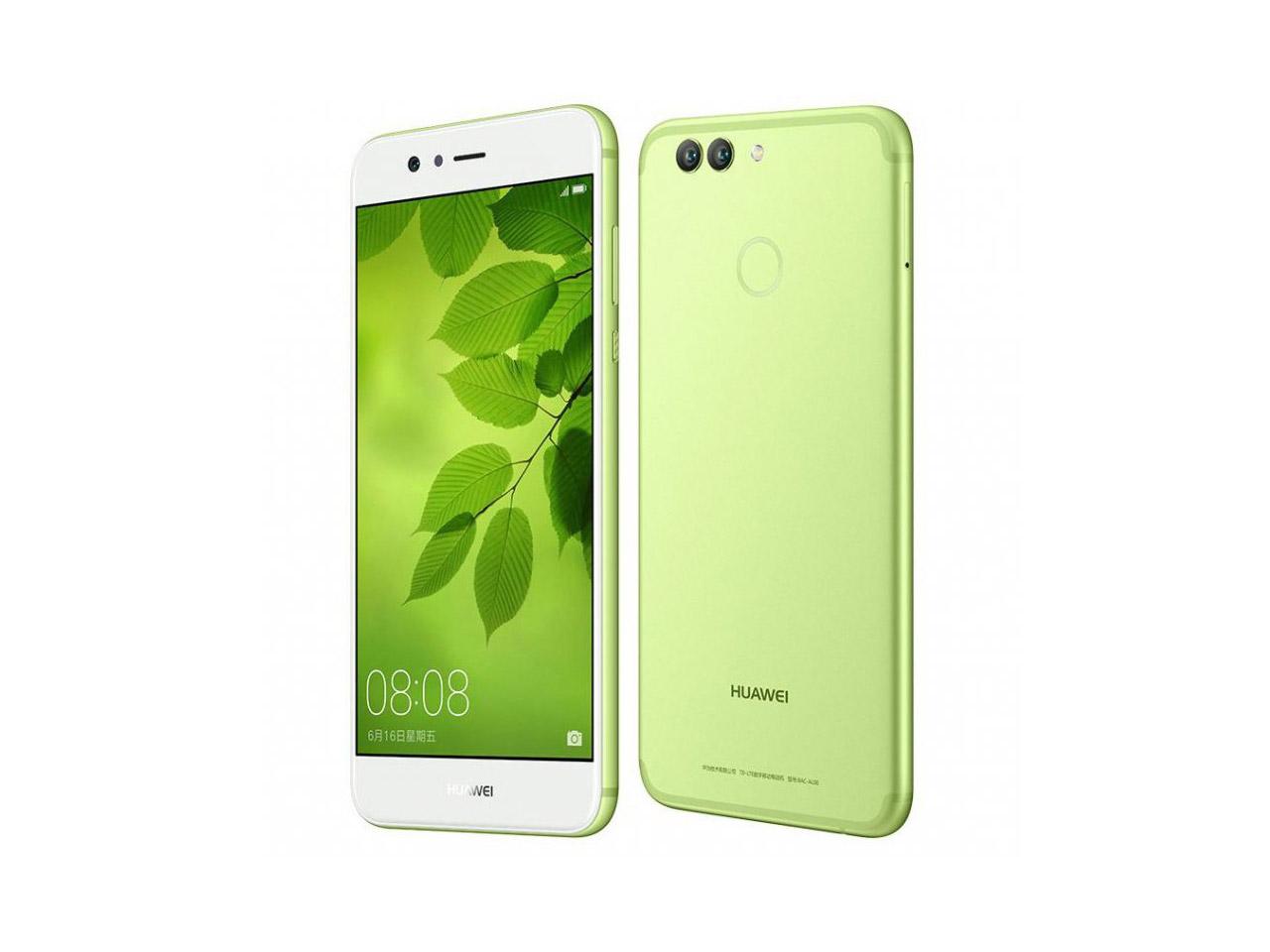 Huawei Nova 2 Plus Test